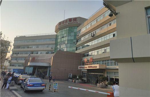 青岛市市立医院体检中心