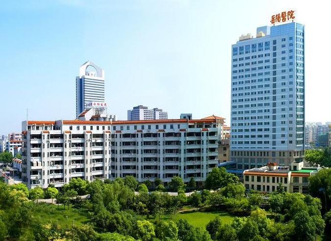 上海市岳阳医院体检中心