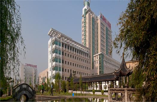 泰州市人民医院体检中心