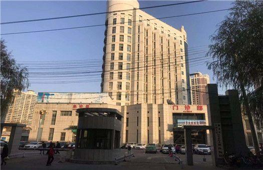 中国人民解放军96604部队医院(兰州三爱堂医院)体检中心