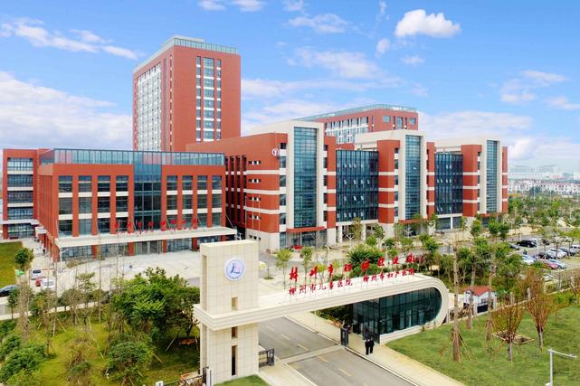 柳州市妇幼保健院体检中心(柳东分院)