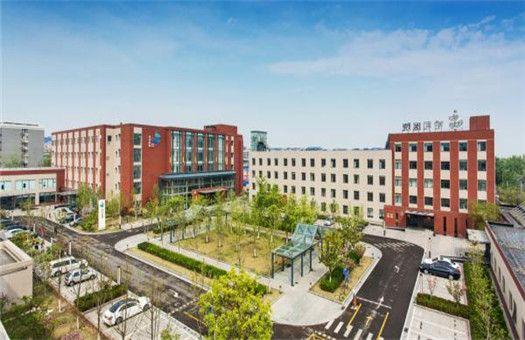 北京泰禾裕和健康管理中心