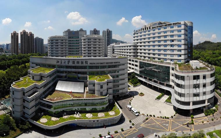 北京大学深圳医院体检中心