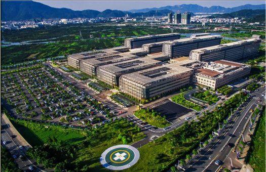 温州医科大学附属第一医院体检中心(南白象院区)