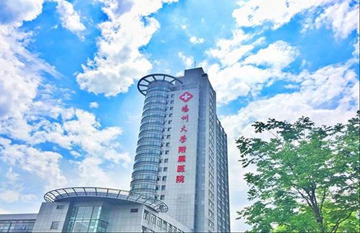 扬州大学附属医院(扬州市第一人民)体检中心