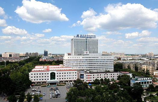 北大医疗鲁中医院体检中心