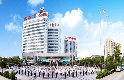 潍坊潍城经济开发区医院体检中心