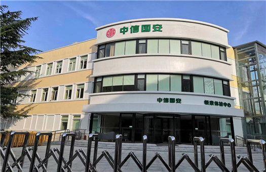 青岛丰硕堂领康体检中心(市南分院)