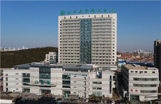 山东大学齐鲁医院(青岛)体检中心