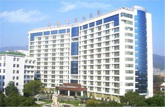 江南大学附属医院(无锡市第四人民医院)体检中心