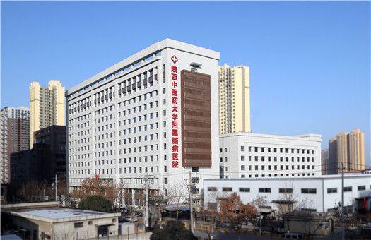 西安中医脑病医院体检中心