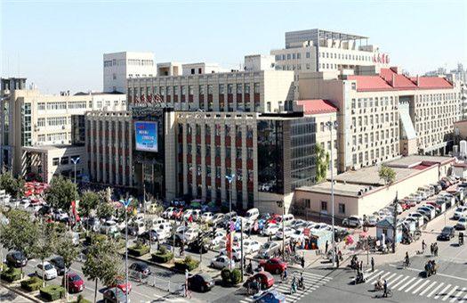 沧州市人民医院体检中心