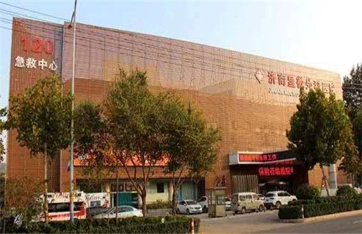 济南显微外科医院体检中心