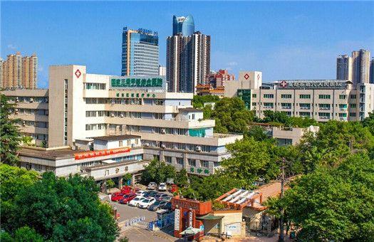 成都市第六人民医院成华院区体检中心