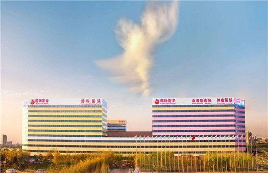 西安国际医学中心医院体检中心
