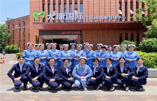 长沙大康医疗体检中心