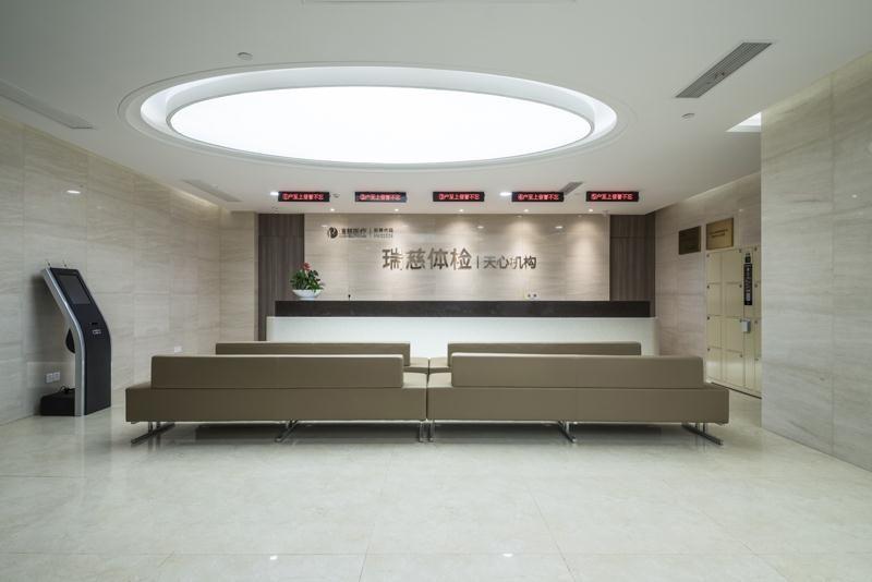 瑞慈体检中心(长沙天心分院)