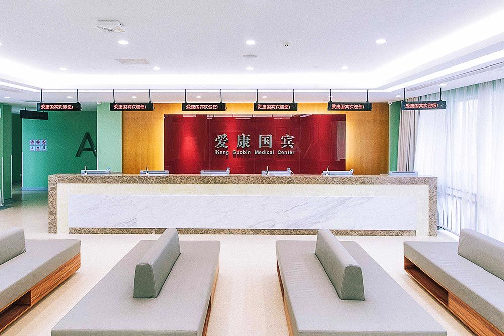 武汉爱康卓悦VIP体检中心(亚贸分院)