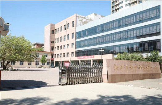 沧州市二医院老干部体检中心