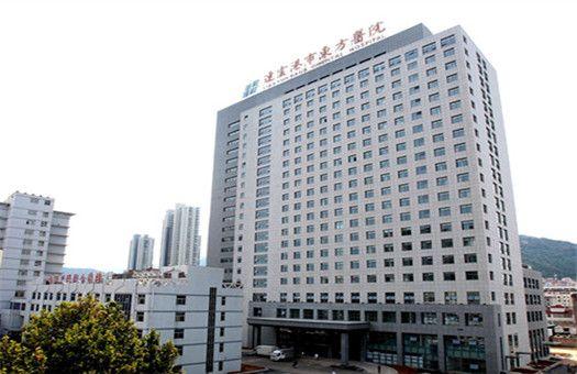 连云港市市立东方医院体检中心