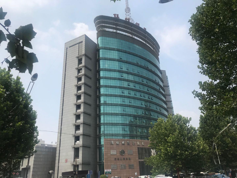 阳煤集团总医院体检中心