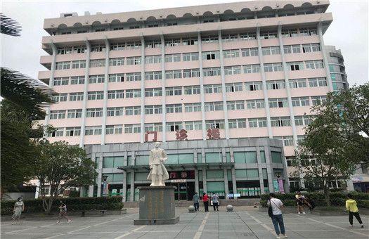 舟山市妇女儿童医院体检中心