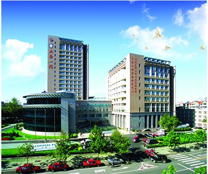 大连医科大学附属第一医院体检中心