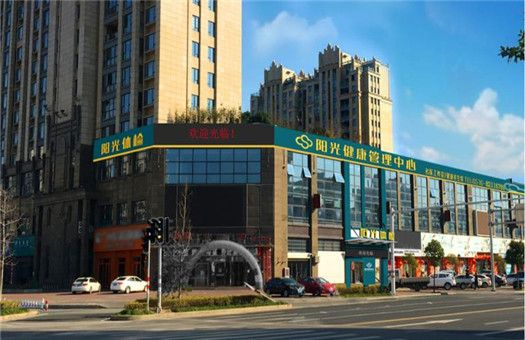 台州市路桥阳光体检中心