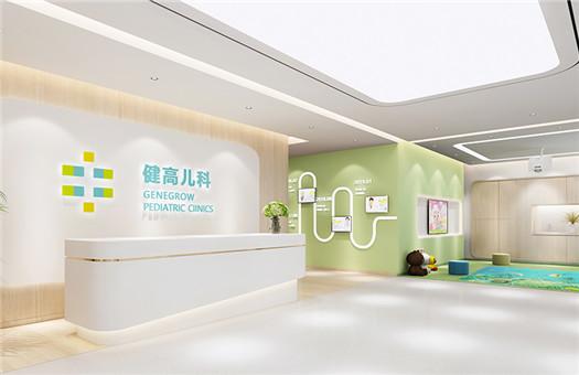 上海健高儿科门诊部体检中心