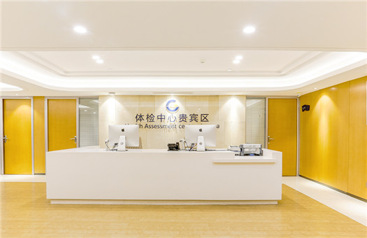 广东高尚医学影像体检中心