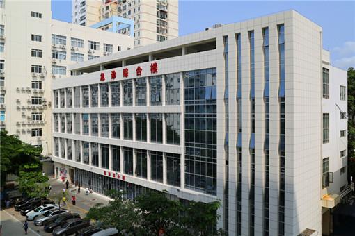 三亚市人民医院体检中心