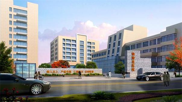 仙游县总医院体检中心