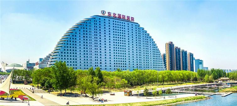 东北国际医院PETCT中心