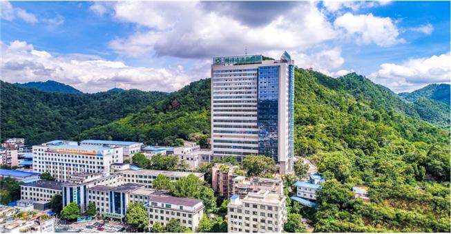 贵州省肿瘤医院体检中心