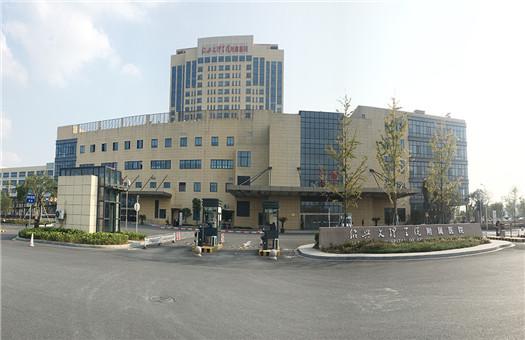 绍兴文理学院附属医院体检中心