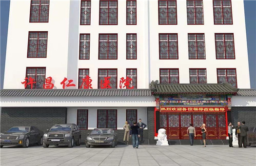 许昌仁康医院体检中心