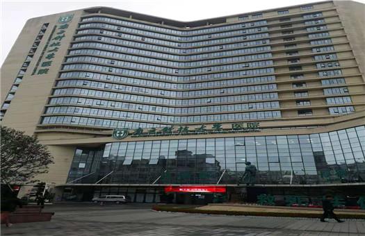 南方科技大学医院体检中心