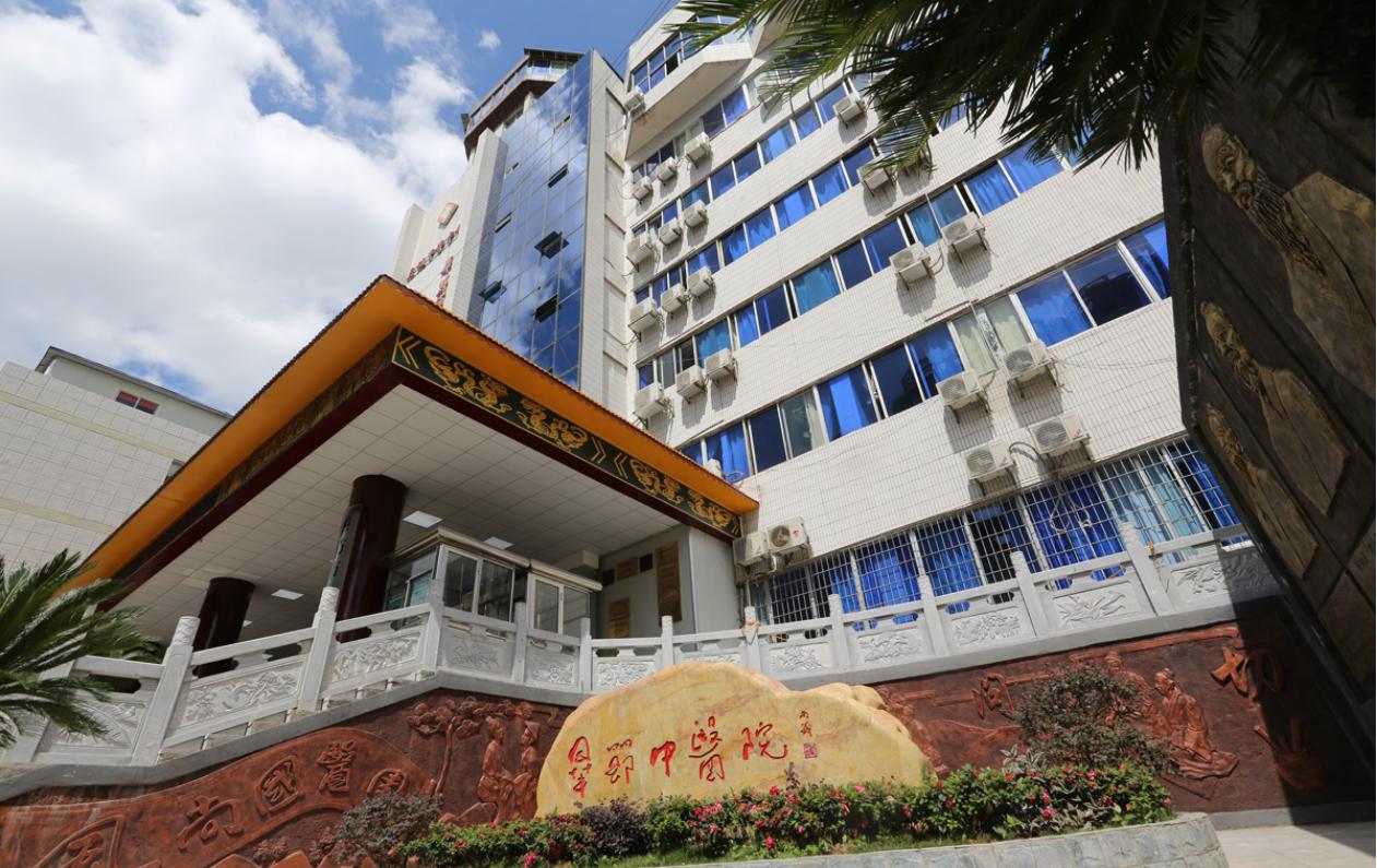 毕节市中医院体检中心
