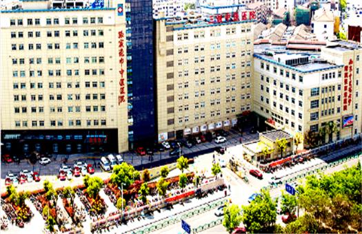 张家港市中医医院体检中心