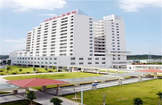 河源市人民医院体检中心