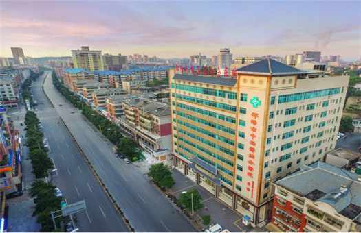 邵阳市中西医结合医院体检中心
