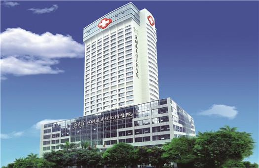 深圳远东妇产医院体检中心