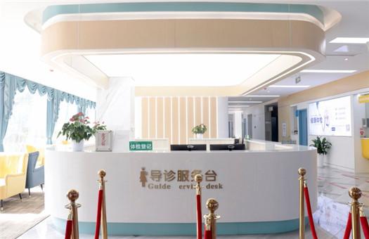 南京江宁区胜泰医院体检中心