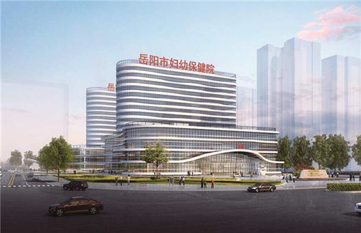 岳阳市妇幼保健院体检中心