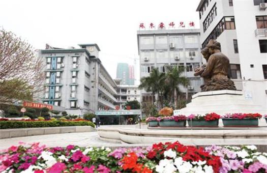 肇庆市第二人民医院(妇幼保健院)体检中心