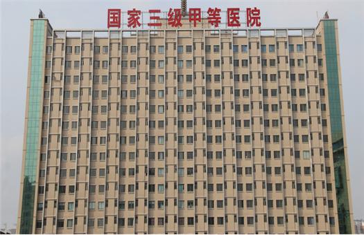 信阳市中心医院体检中心