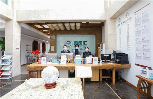 北京市朝阳区三里屯国医汇体检中心
