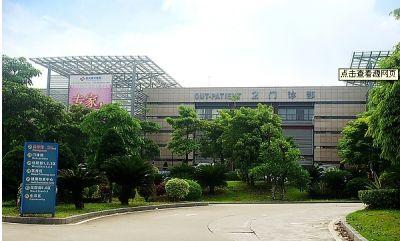 东莞康华医院体检中心