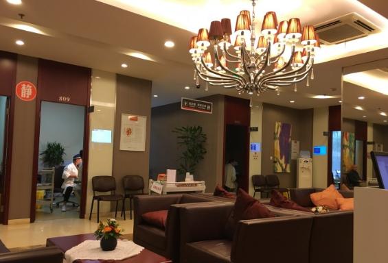 上海爱康国宾体检中心(陆家嘴分院)