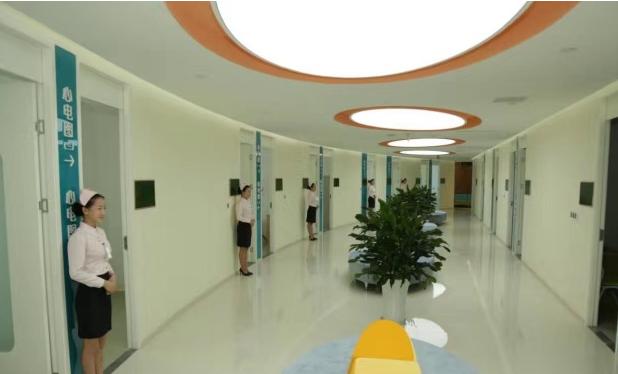 成都市第三人民医院体检中心(三壹益民体检中心)